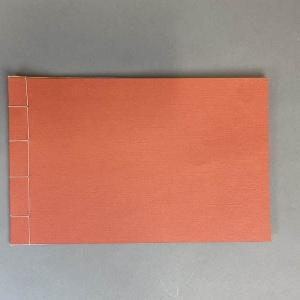 Gardner_Book_7